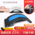 Lumbar correction, lumbar massager, spine disc herniation, back pain, cushion, spine relief, hunchback, back traction device