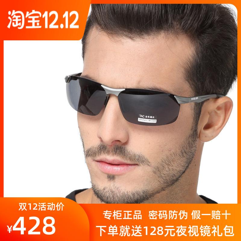 正品暴龙太阳镜男士开车眼镜墨镜司机偏光镜骑行运动驾驶眼镜新款