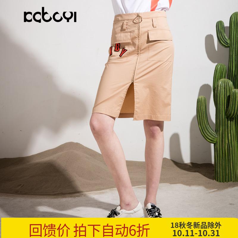 卡布依限量版原创设计师品牌女装夏季新品多口袋前开叉中裙半身裙