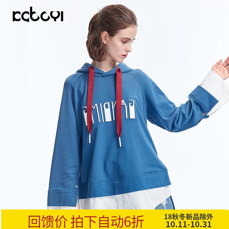 卡布依限量版原创设计师品牌女装2018春季新款衬衫拼接连帽卫衣女