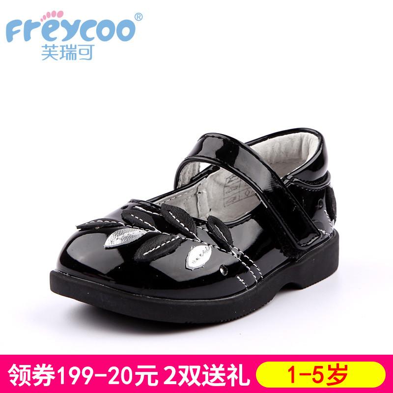 芙瑞可女童鞋春秋小公主单鞋黑色宝宝鞋1-3-5岁韩版儿童皮鞋8085