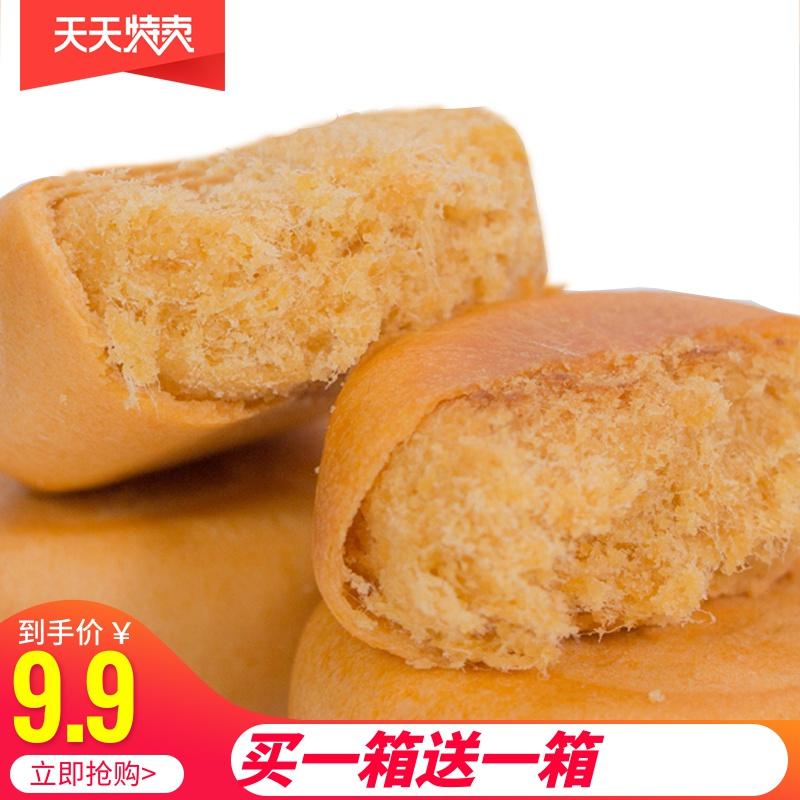 辰蔻肉松餅整箱早餐面包綠豆餅干網紅零食品辦公室好吃的休閑小吃