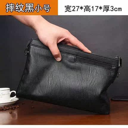小男旅男士手拿包手袋手提包大容量个性休闲大号钱袋休闲收纳钱包