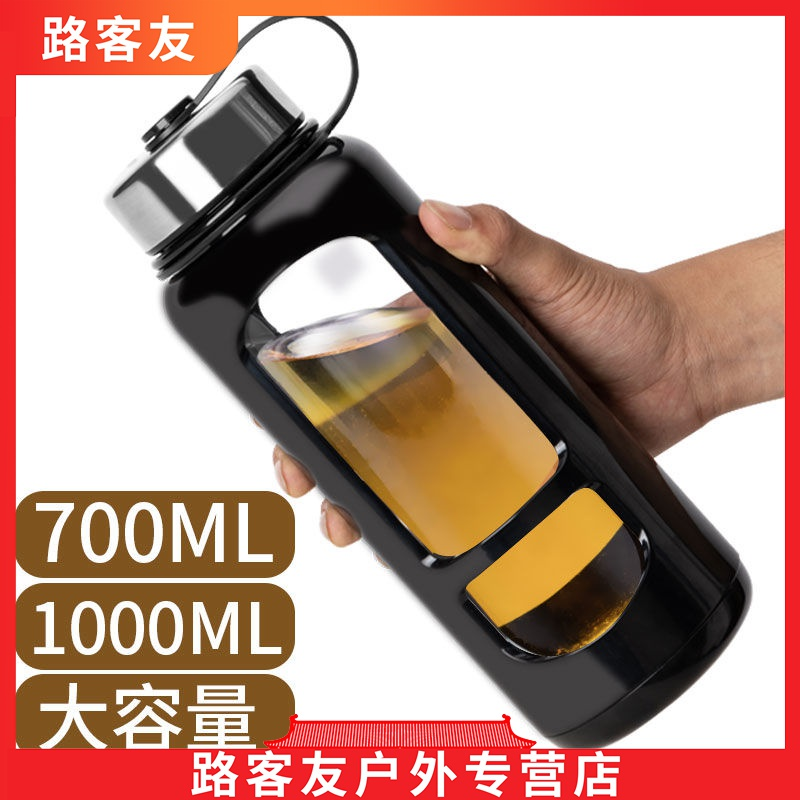 大容量玻璃杯耐热防爆便携双层水杯过滤车载创意防摔男女泡茶杯子