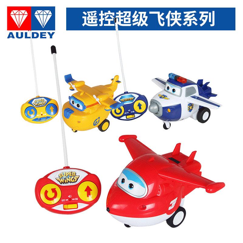3-6周岁7岁男超级得飞侠玩具套装全套儿童遥控飞机乐迪多多小爱