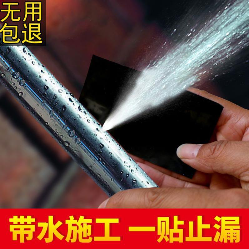 12月11日最新优惠胶卷魔力高粘度胶条粘贴抖音胶带