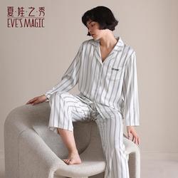 夏娃之秀新款冰丝睡衣女长袖薄款可外穿家居服时尚条纹两件套套装