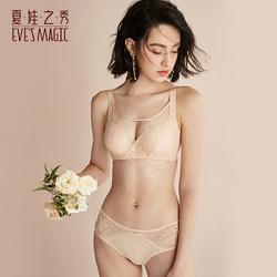 夏娃之秀无钢圈内衣套装女浪漫法式镂空文胸小胸聚拢小胸显大罩杯