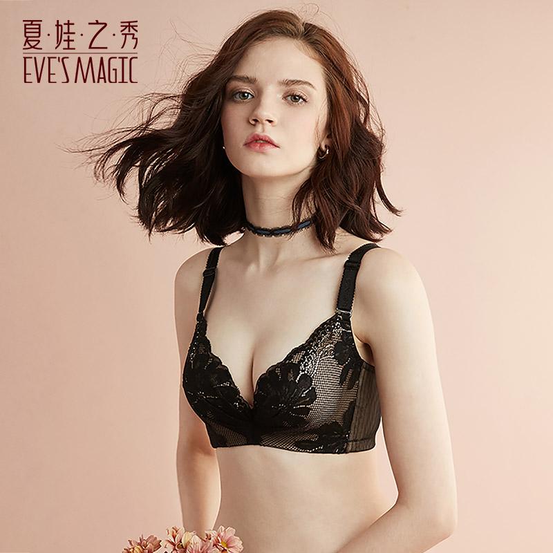 夏娃之秀商场同款罩杯调整型文胸薄款健康性感蕾丝加厚女内衣小胸