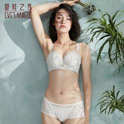 夏娃之秀性感蕾丝内衣女透气魔力胶罩杯聚拢上托收副乳文胸套装