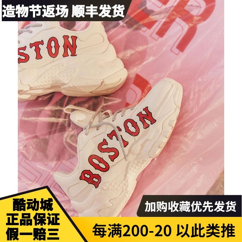 韩国MLB男女复古老爹鞋BIGBALL CHUNKY增高运动潮流休闲鞋32SHC2