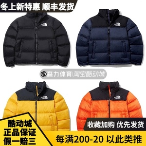 The North Face 韩版北面1996暴力橙黑T