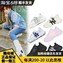 韩国MLB潮流男女鞋增高运动休闲鞋老爹鞋复古NY大标满印32SHC1