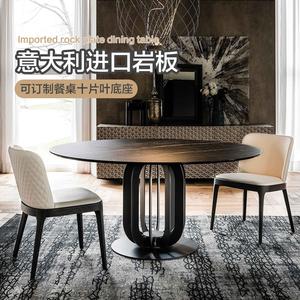 意式进口岩板圆桌北欧大理石餐桌