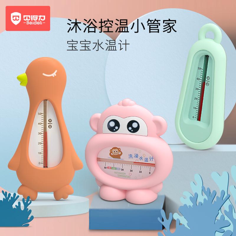 Термометры для воды Артикул 592225987274