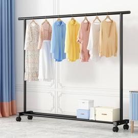 晾衣架落地卧室家用凉衣杆折叠挂衣架室内简易收纳阳台晒衣服架子