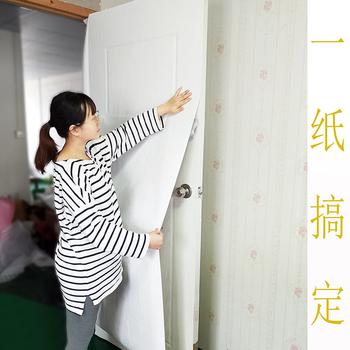 白色自粘整张防水加厚房门衣柜门贴