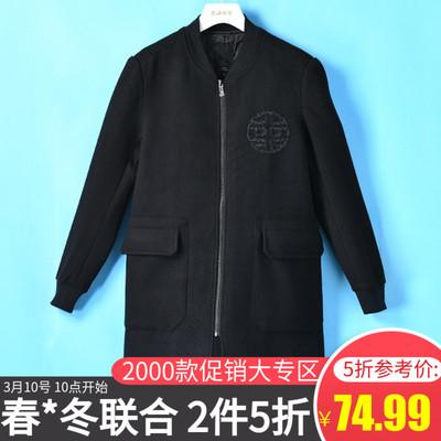 男装 JP系列 2019新品冬装 罗纹收口更防风羊毛呢大衣外套892叁