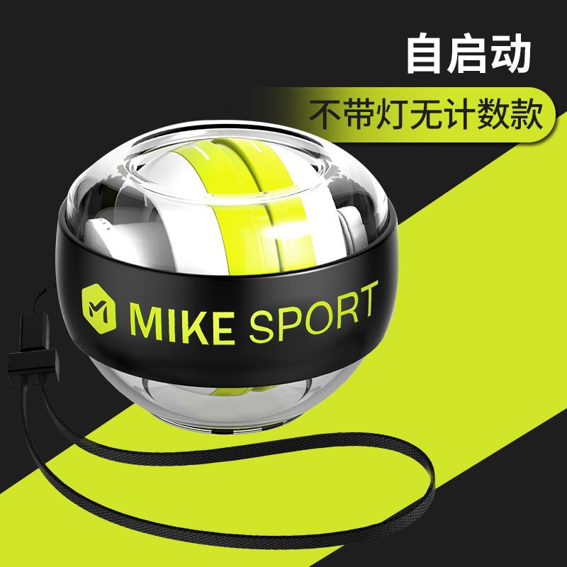 手腕指力器练臂肌离心球静音腕力球满69.86元可用1元优惠券