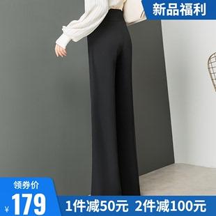 阔腿裤高腰垂坠感宽松夏季显瘦裤子