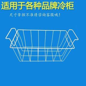 。冰柜储物挂篮冰箱挂篮冷柜食品筐收纳吊篮宿舍整理编冰柜置物架