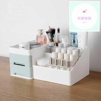 桌面置物架抽屉式化妆品盒子收纳盒