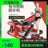 踏步机家用女减肥踩踏机原地脚踏登山机多功能小型瘦腿机健身器材