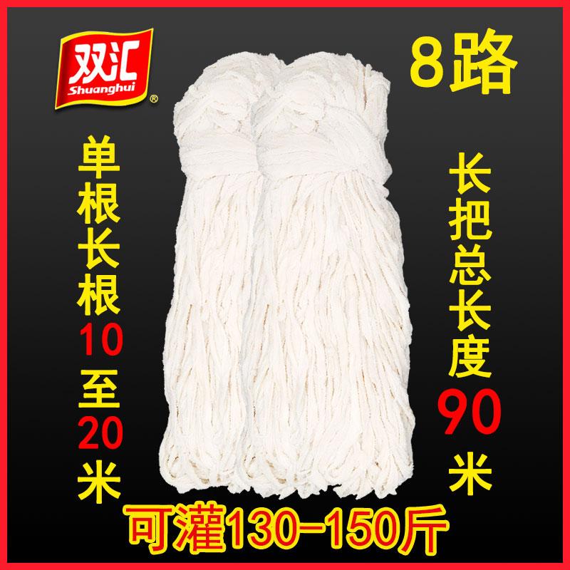双汇优选8路猪肠衣长把整盐渍商用肠衣灌香肠腊肠红肠风干肠包邮