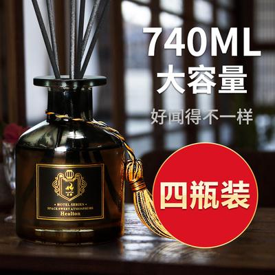 五星级酒店香薰精油卫生间空气清新剂持久家用熏香卧室内香水摆件