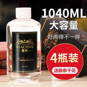 无火香薰补充液大瓶装家用房间香水