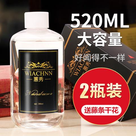 香薰精油补充液大瓶家用熏香室内房间香水摆件卧室持久空气清新剂