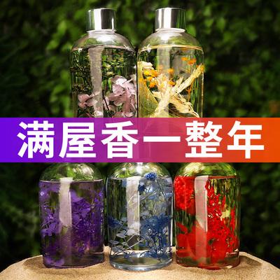 空氣清新劑臥室持久留香家用熏香室內房間香水精油衛生間凈化香薰