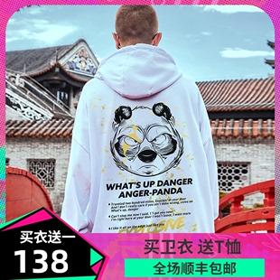 潮牌卫衣男春秋新款潮流街头印花嘻哈宽松卡通国潮熊猫连帽套头衫图片