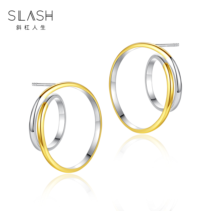Earrings female fashion personality slash ring gold and silver two color Circle Earrings 925 Tremella Earrings