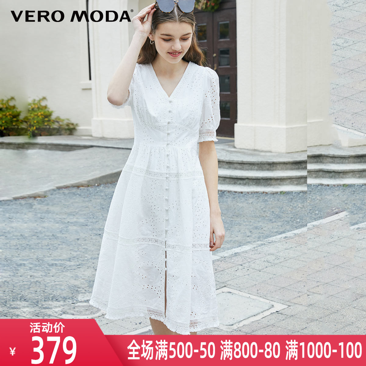 Vero moda2020 spring and summer new pure cotton V-neck waist show thin embroidery French dress 32017b514