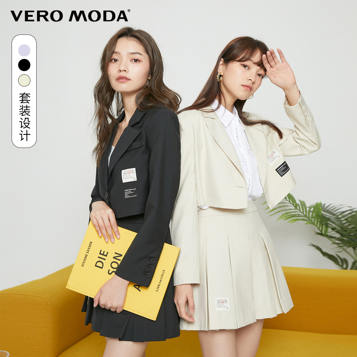 Vero Moda 2021 spring and summer new college style suit skirt suit women
