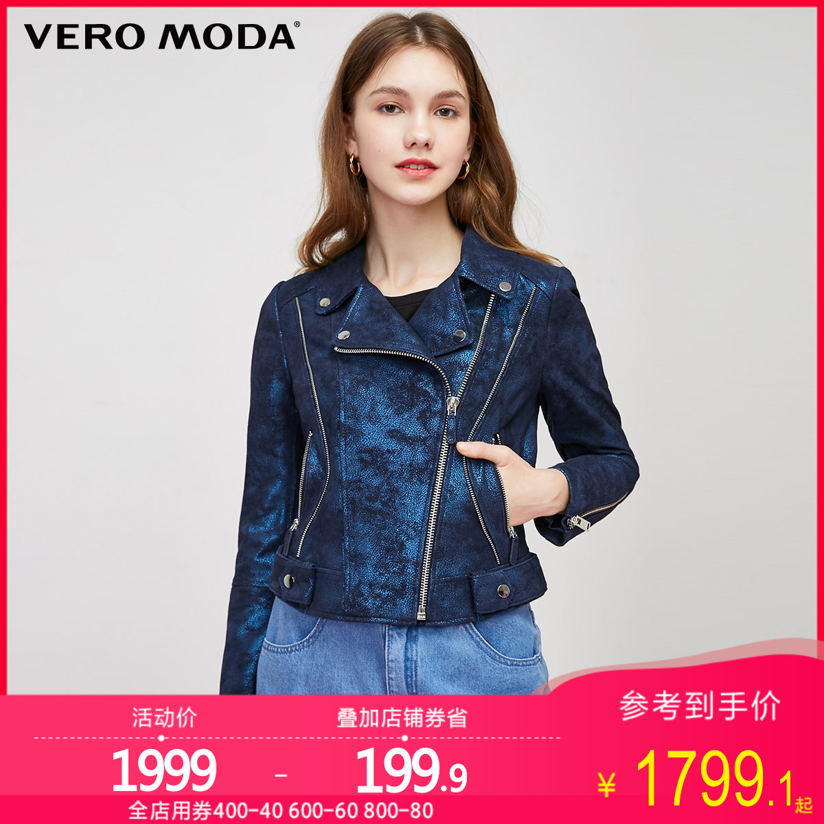 Vero moda2020 New Retro motorcycle Street Photo jacket leather leather leather women 320110526