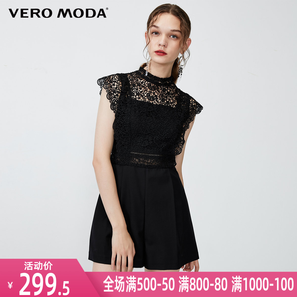 Vero moda2019 autumn and winter Vintage Black Lace Design short sleeveless Jumpsuit for women 319378517