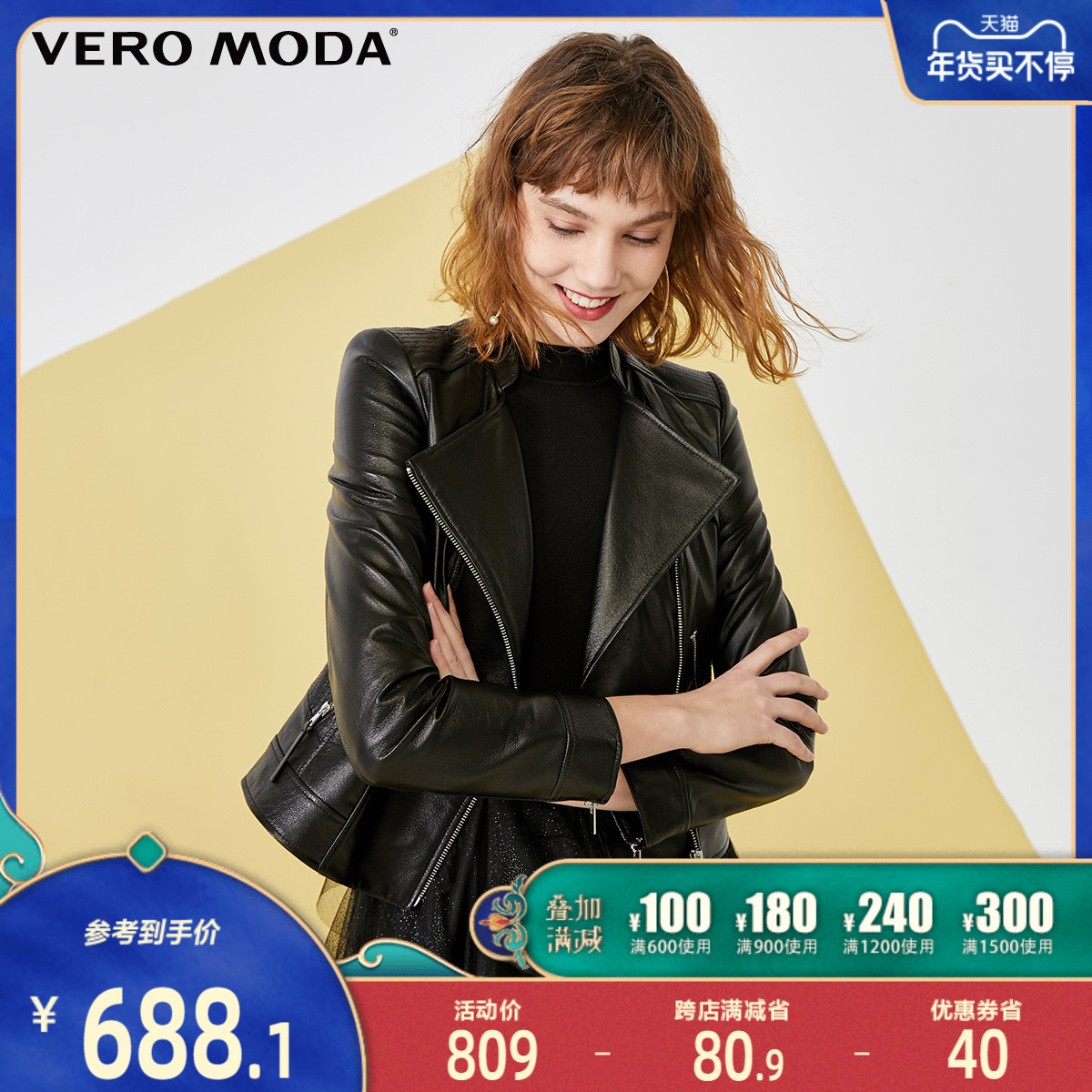 Vero Moda2020 new autumn locomotive wind pig leather short zipper leather jacket women 320110501