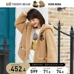 Vero Moda秋装2021新款泰迪熊联名学院摇粒绒徽章宽松连帽外套女