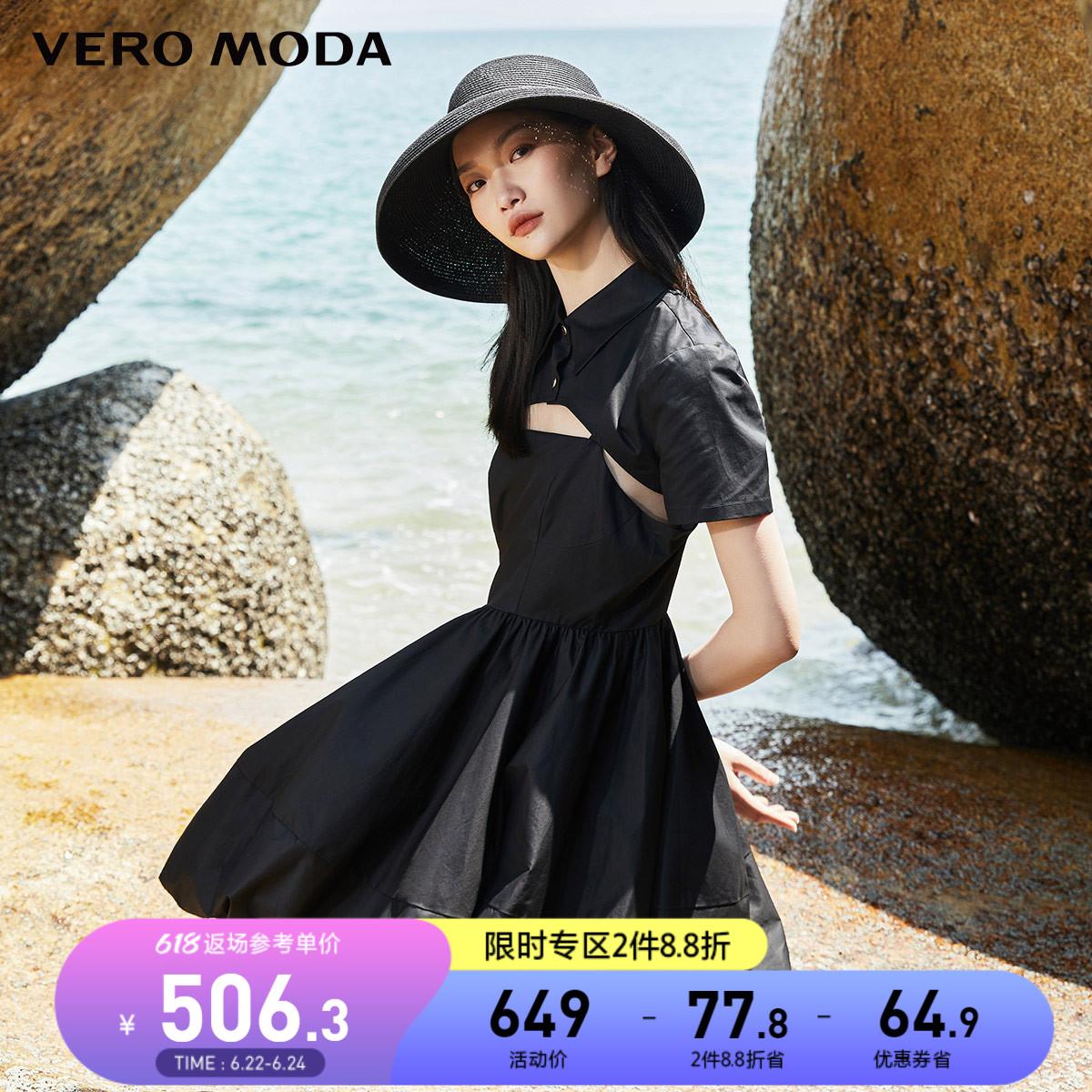 Vero Moda2021年夏季新款复古衬衫两件套短袖连衣裙|32127B041