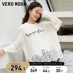 Vero Moda2021秋冬新款字母装饰蕾丝拼接羊毛针织衫女 321313046