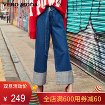 Vero Moda2018 Autumn new belt decorated with cotton wide legs nine points jeans) 318349526