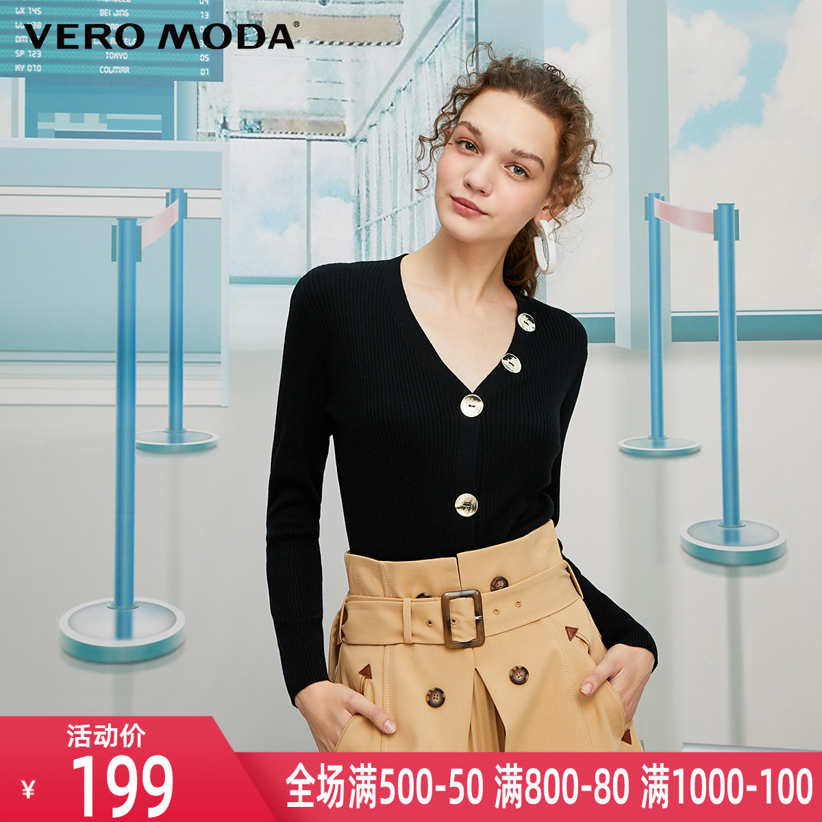 Vero moda2019 autumn winter eating earth sweater Vintage spice color knitted cardigan women 319324555