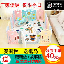 Children's playground fence indoor infant learning fence safety fence baby crawling mat home playground