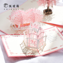 High-end three-dimensional greeting cards carving National Day Thanksgiving Day send teachers Thanksgiving birthday gift message cards