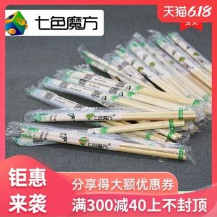 七色魔方外卖一次性筷子打包餐盒竹筷饭店专用单独包装餐具2000双