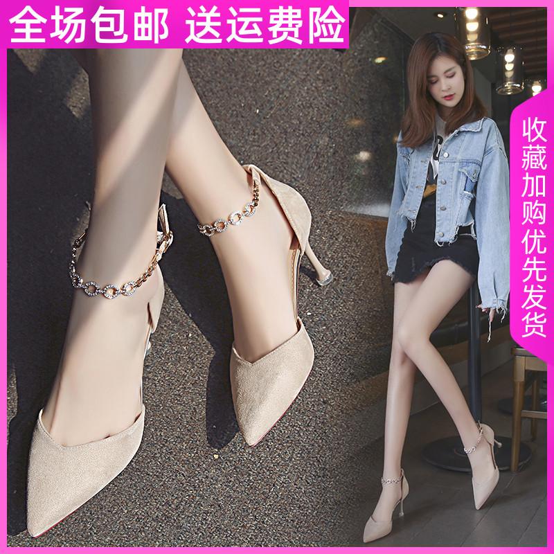 春夏凉鞋仙女风2020年新款包头百搭5cm中跟单鞋6一字带细跟高跟鞋图片