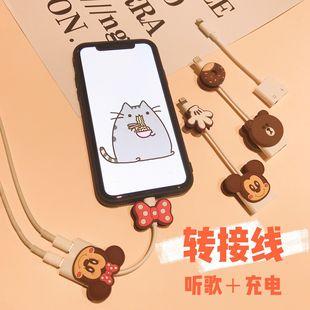 苹果x耳机iphone7plus 8转换器线