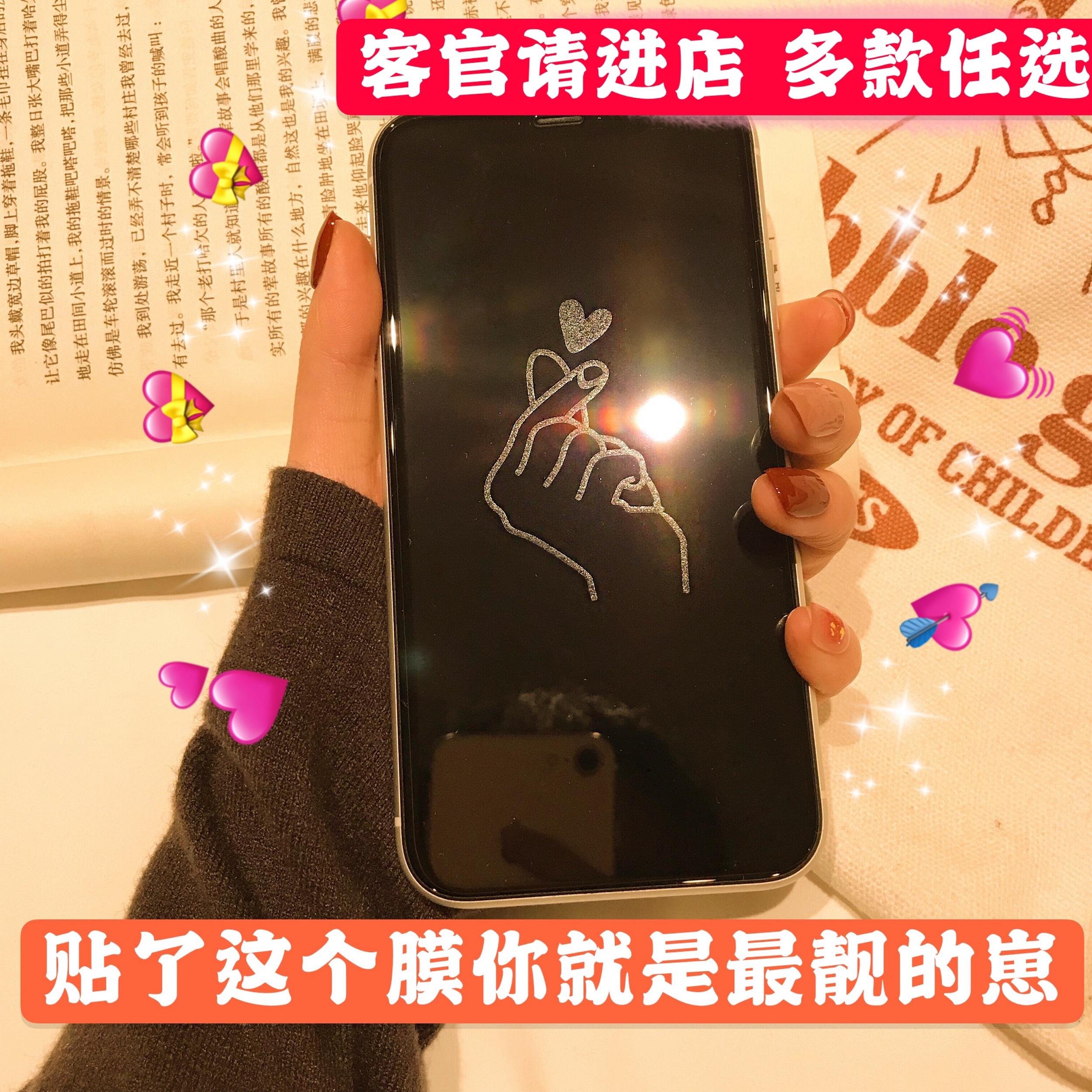 有带隐身图案的苹果息影iphone手机x全屏软边膜8p卡通7钢化玻璃11